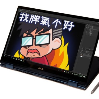 世界最小翻轉筆電 ASUS ZenBook Flip 13 360° 無限美.力!超窄邊框 / 數位筆 / 多種翻轉模式 @3C 達人廖阿輝
