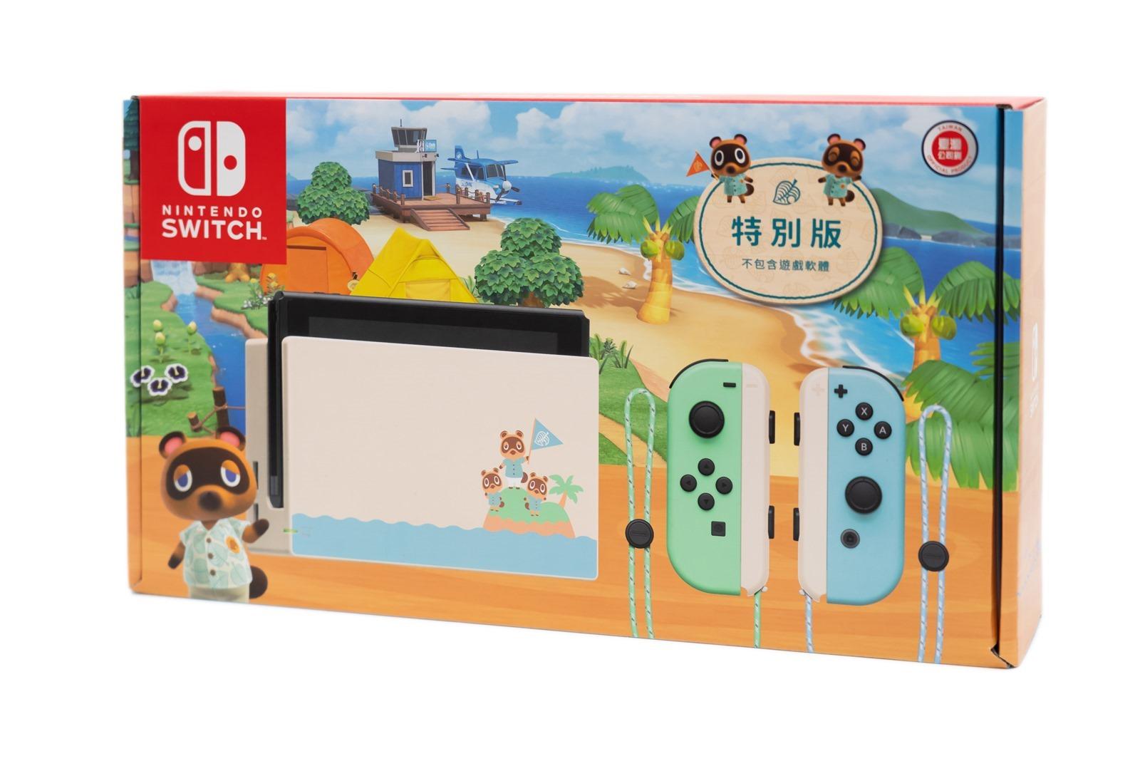 開箱啦!『集合啦!動物森友會』特仕 Nintendo Switch 主機有夠可愛!動物之森特別主機 – 3C 達人廖阿輝