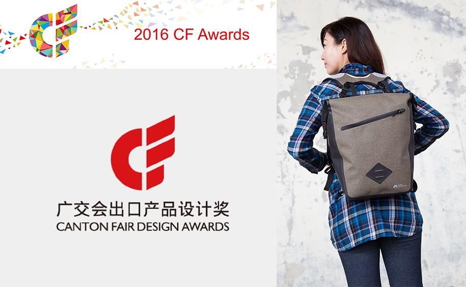 pic-canton-fair-design-award-main