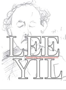 Book review: Lee Yil
