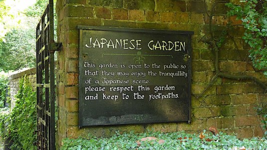 Calderstones Park Japanese Garden