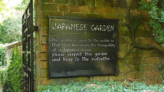 Japanese Garden Calderstones Park sign