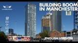 Building boom in Manchester
