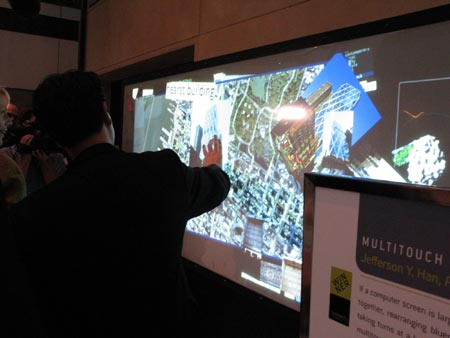 Multitouch media wall