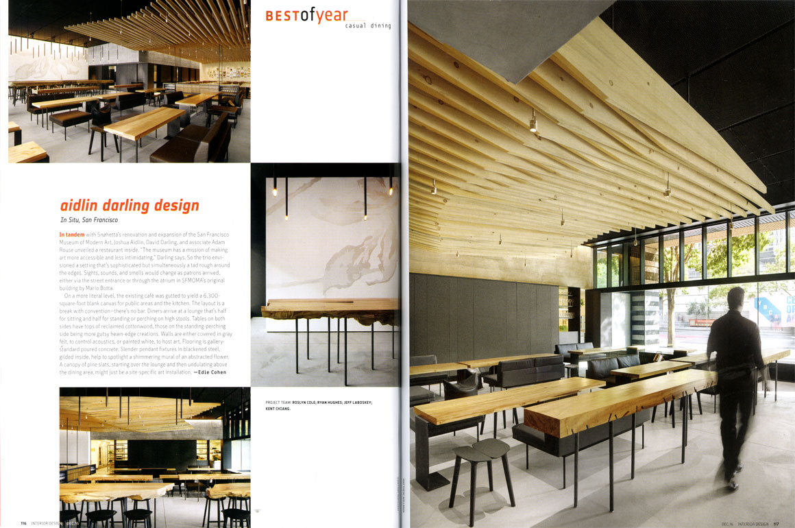 The Momofuku Restaurant, A Stunning Example Of Contemporary ...