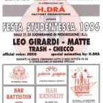 festa-studentesca-150x150