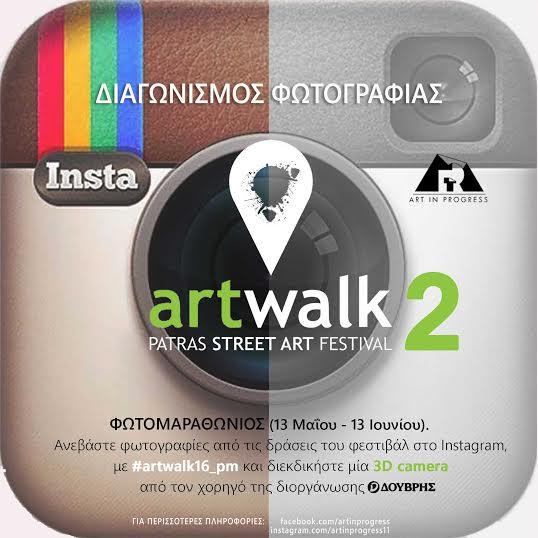 artwalk2