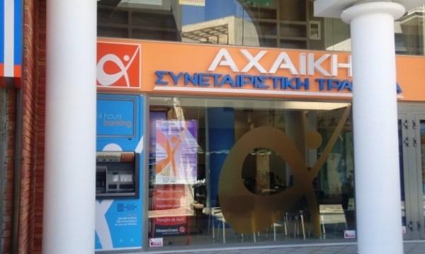 AXAIKH