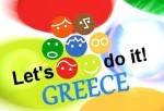 Let's Do It Greece!