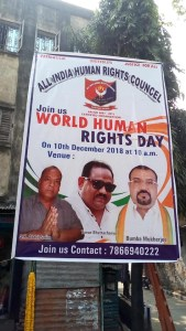 World Human Rights Day 2018
