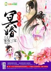 Princess Medical Doctor – Ai Hrist Dream Translations