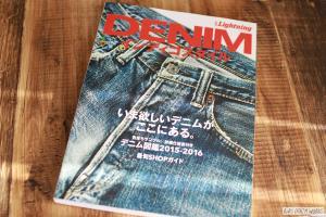 別冊Lightning Vol.144 DENIMインディゴスタイル