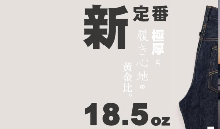 スタジオ・ダルチザン 18.5oz 『SD-300シリーズ』