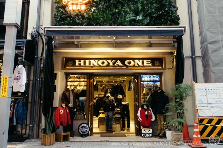 ヒノヤ Plus one