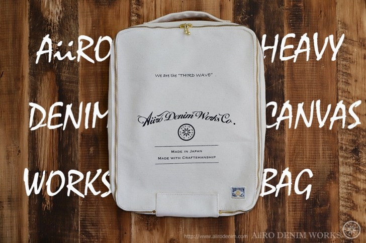 Heavy Canvas Bag