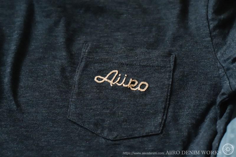 aiiro ユニクロTshirt04