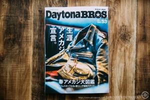 daytona bros vol.53 デイトナブロス