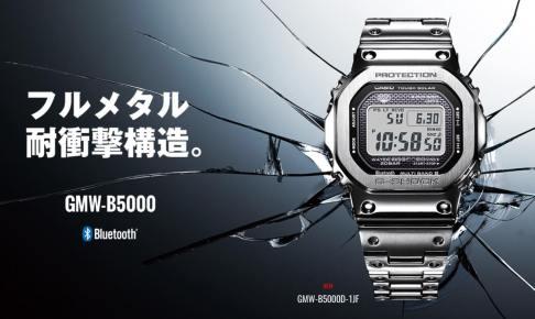 フルメタルGショックGMW-B5000D-1JF(G-shock)