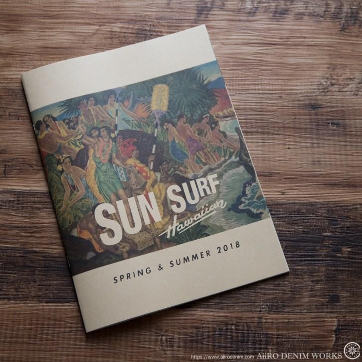 SUN SURF 2018 アロハ