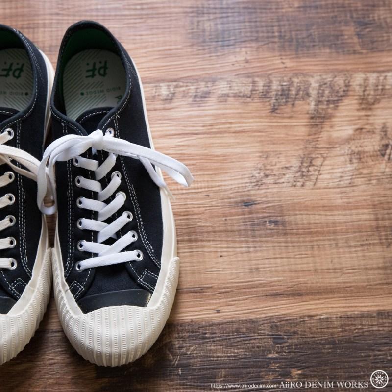 All-Cotton Athletic Shoelaces