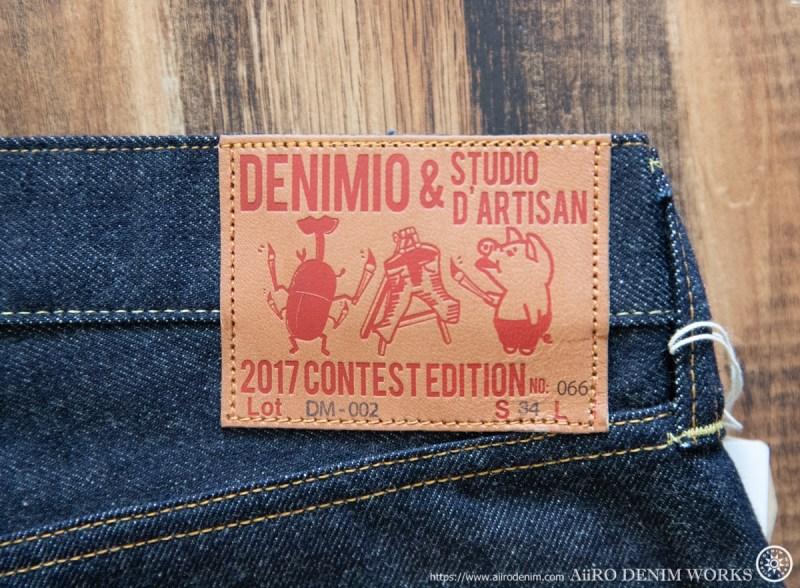 STUDIO D'ARTISAN X DENIMIO コンテストモデルジーンズ