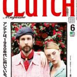 CLUTCH MAGAZINE 2018年6月号