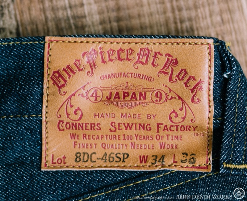8days city record conners sewing factory