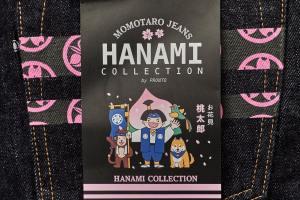 momotaro-jeans-pronto-denim-hanami