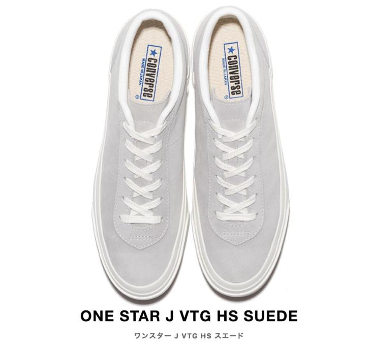 ONE STAR J VTG HS SUEDE