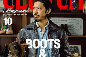 CLUTCH MAGAZINE 2018年10月号 Vol.63(クラッチマガジン)