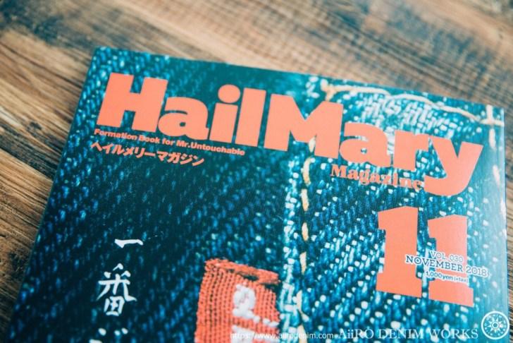 Hailmary Magazine vol.30