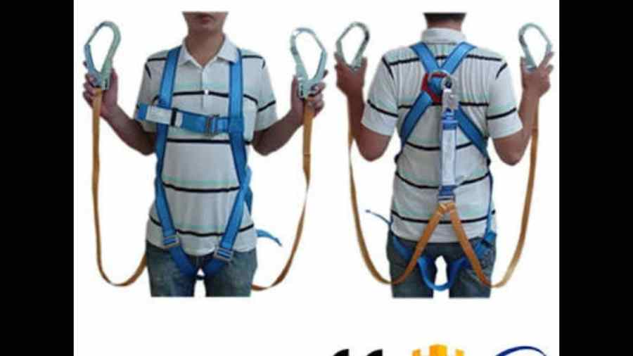 when select safety harness