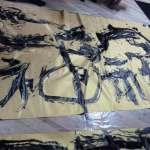calligraphie 2013-9
