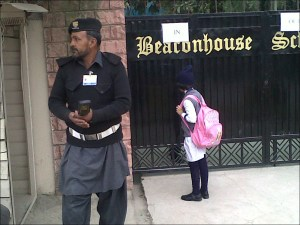 security guard before an elite school