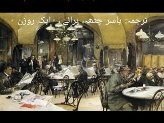 یورپی کلچر کی نمائندہ تصویر