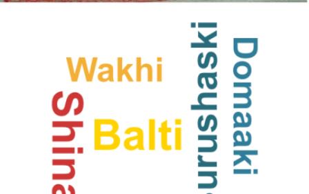 بلتی اور اردو زبان
