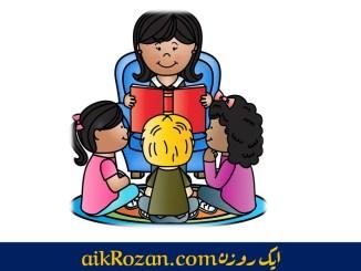 بچوں کو کوالٹی ٹائم دینے کی اہمیت