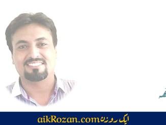 Y2R Yasser Chattha, the writer