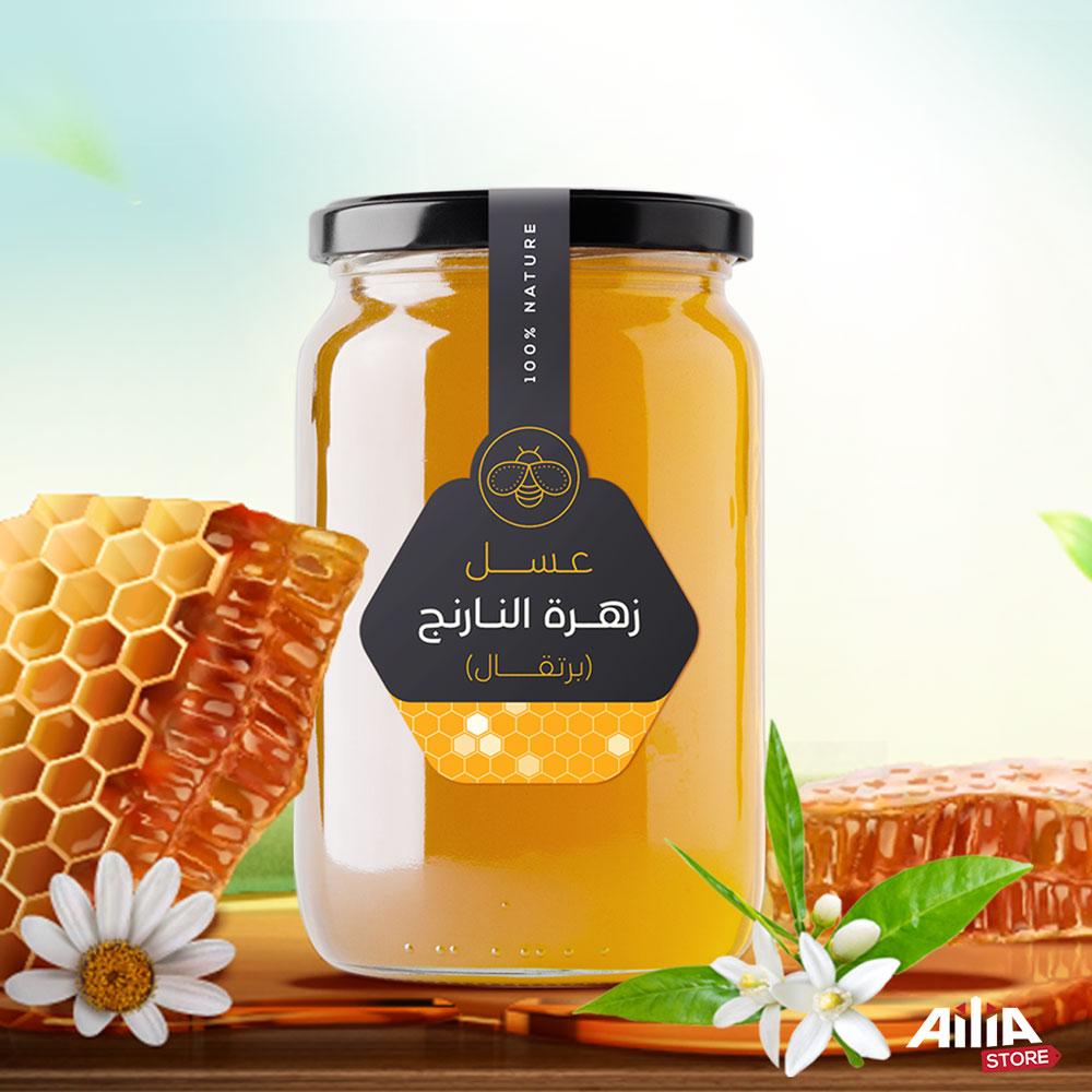 عسل النارنج الطبيعي