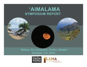 Aimalama2014-FINAL-cover