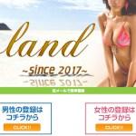 islaand