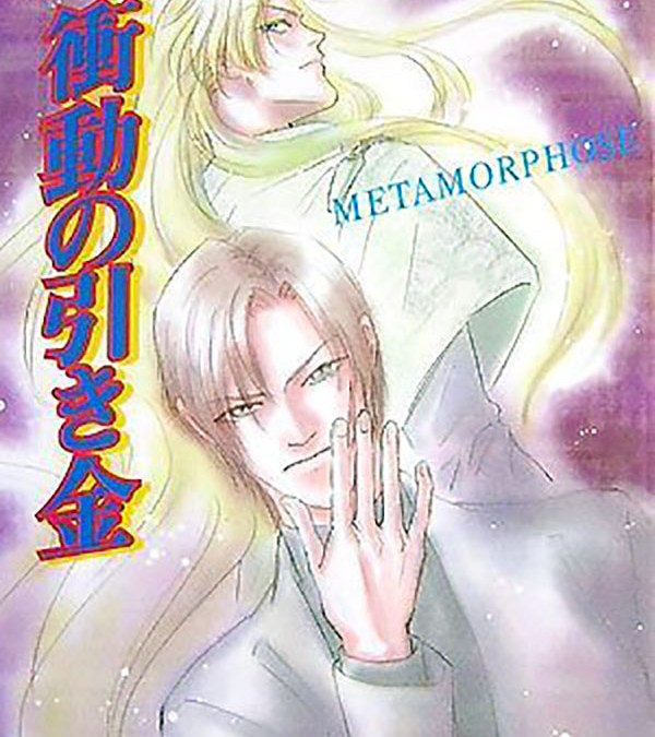 Novel-Volume Six