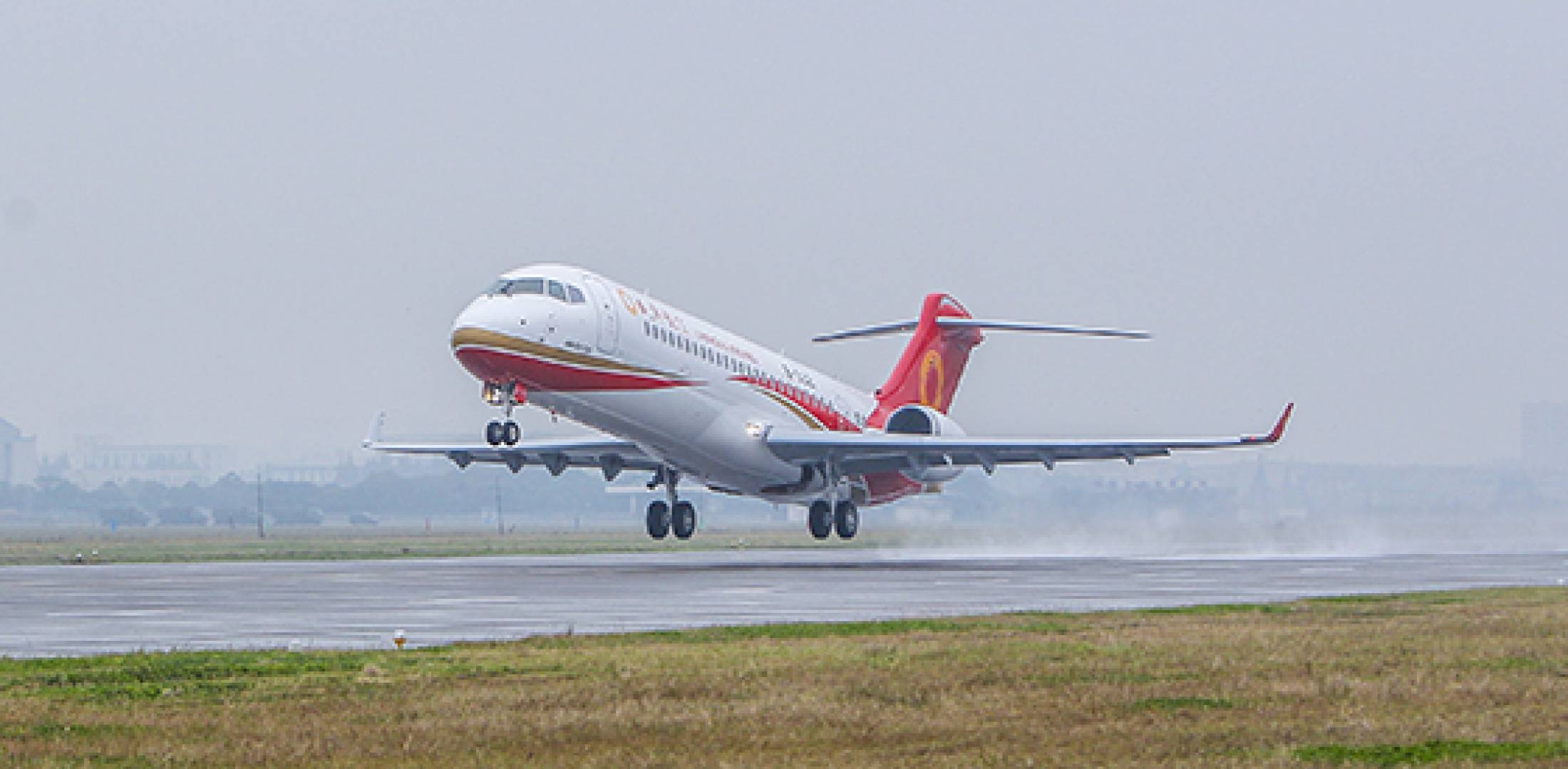 Resultado de imagen para comac Commercial Aircraft Corporation of China