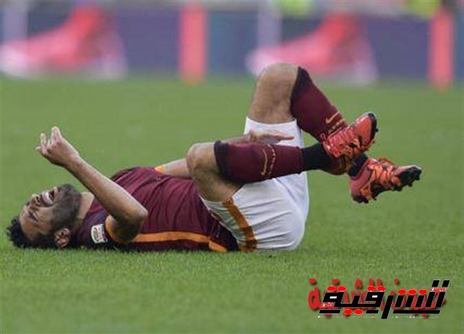 لاعب لاتسيو يعتذر عن إصابة محمد صلاح
