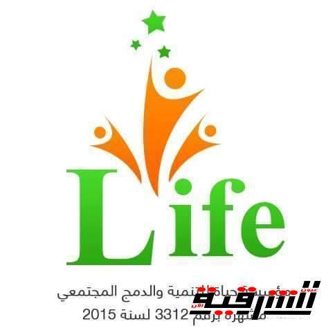 مؤسسة حياة للتنمية تعقد مؤتمر