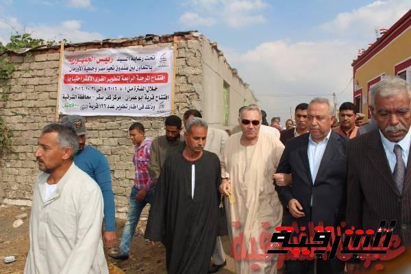 محافظ الشرقية يسلم 30 منزل للأهالي بعد إعادة إعمارهم ورفع كفائتهم بقرية أبو عمران بكفر صقر