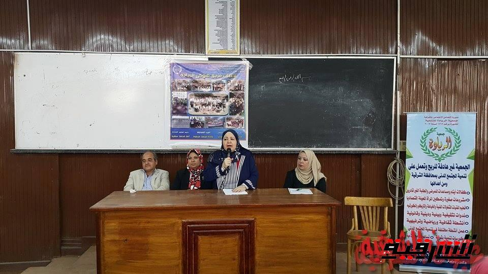 كلية تربية الزقازيق تعقد ندوة عن أهمية المشاركة المجتمعية والعمل التطوعي