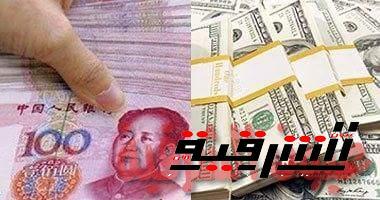 مكاسب تبادل العملات بين مصروالصين : خطوة لتقليل سعر الدولار و يوفر احتياجات السوق ويرفع قيمة العملة المصرية و يقضى على ظاهرة ارتفاع الأسعار