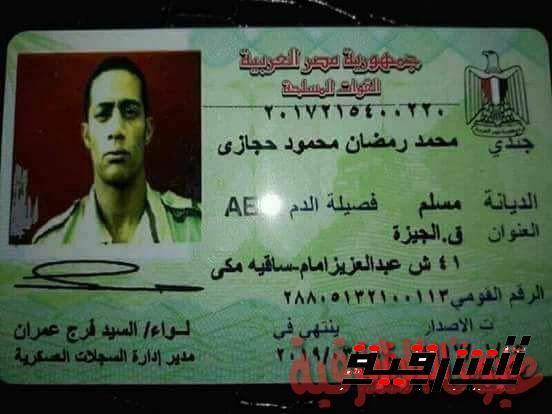 بالفيديو.. محمد رمضان الاسطورة عسكري في الجيش
