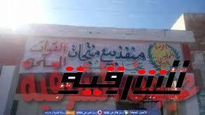 محافظ الشرقية يفتتح منفذ لبيع منتجات القوات المسلحة بقرية الدهتمون